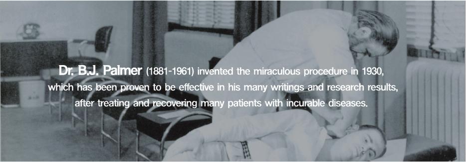 DR.B.J.PALMER
